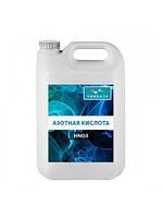 Кислота азотная 56% от производителя (налив от 5 л - 6.7 кг)