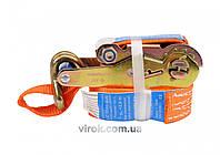 Ремінь для кріплення з тріщаткою VOREL, 1000 daN, 35мм х 6м, [10]