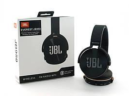 Беспроводные наушники JBL JB-950 BT Wireless Bluetooth Реплика