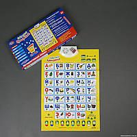 Плакат 7002 Букварёнок Play Smart русский алфавит, музыкальный, в коробке