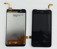 Дисплей модуль HTC Desire 210 Dual Sim, чорний, з рамкою