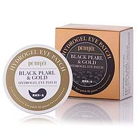 Petitfee, патчи для глаз с золотом и черным жемчугом, Black Pearl & Gold Hydrogel Eye Patch (60 шт)