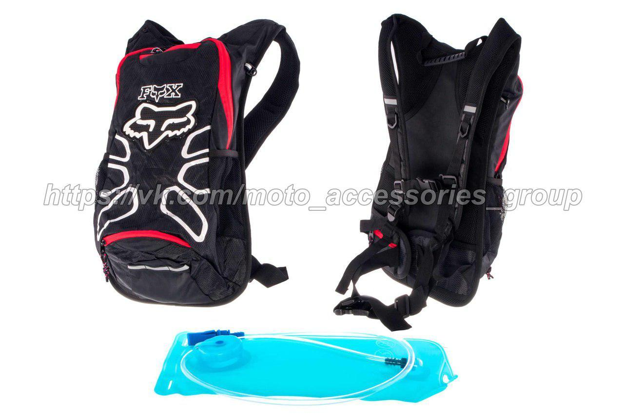 Мото рюкзак Fox с гидратором (питьевой системой)