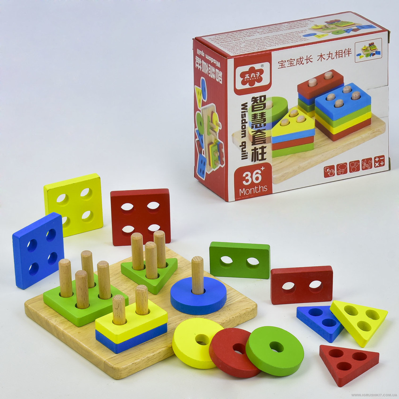 Деревянная пирамидка - сортер Геометрия C 31496