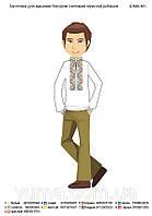 Сорочка заготовка для вышивки  (крестиком или бисером) мужской рубашки