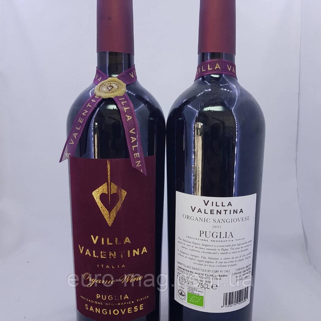 Вино красное Villa Valentina Puglia Sangiovese (Пулия Санджовезе) 14 % 0.75 л.