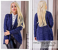Женский ангоровый кардиган накидка с карманами тёмно-синий 42 44 46 48 50 52 54, фото 1