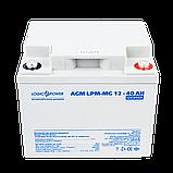 Аккумулятор мультигелевый AGM LogicPower LPM-MG 12 - 40 AH, фото 2