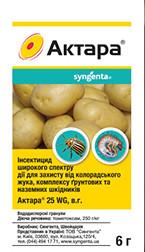 Инсектицид Актара, Syngenta 6 г