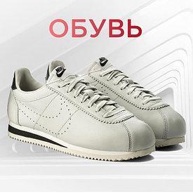 869ff7d0f5a Shoes Shop - Интернет магазин спортивной обуви и одежды известных ...