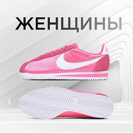 927e3bf6 Оригинальная спортивная обувь Nike в интернет-магазине