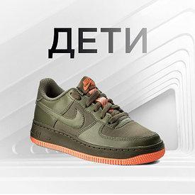 4786837618c Оригинальная спортивная обувь Nike в интернет-магазине