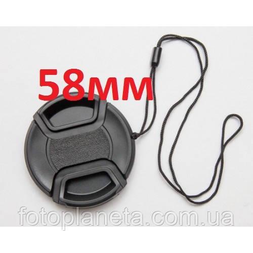 Крышка защитная объектива со шнурком без логотипа 58 мм передняя