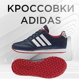 Кроссовки Adidas мужские
