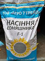Семена подсолнуха ЗЛАТСОН (экстра)от производителя