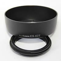 Бленда ES-62II для объективов Canon 50mm f/1,8 и Canon 50mm f/1,8 II