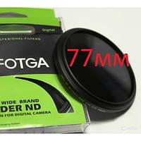 Нейтрально-серый светофильтр FOTGA slim wide band fader ND  (W) 77мм