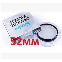 Ультрафиолетовый светофильтр UV Kenko optical filter 52 мм