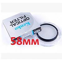Ультрафиолетовый светофильтр UV Kenko optical filter 58 мм