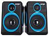 Комп.акустика ERGO S-165 USB 2.0 синий/черный