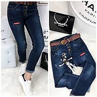 Женские модные джинсы НЮ0989, фото 1