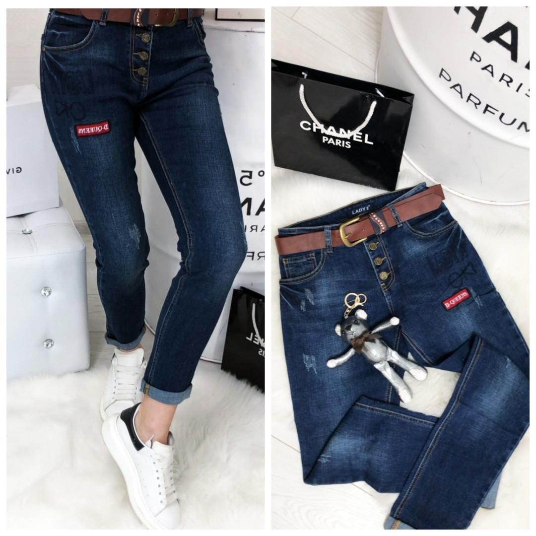 Женские модные джинсы НЮ0989