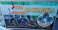 Сеялка для луковичных культур (Винница) продам постоянно оптом и в розницу со склада в Харькове, фото 1