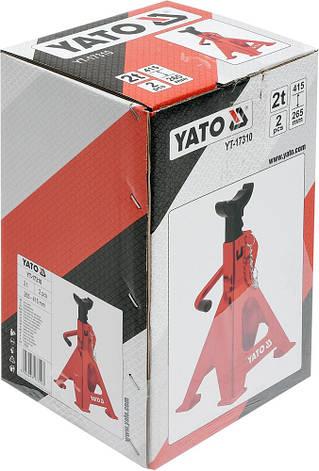 Подставки под автомобиль 2 тонны YATO YT-17310, фото 2