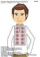 Схема для вышивки бисером мужской рубашки ЮМА М8