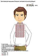 Заготовка мужской вышиванки ЮМА М 16