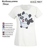 """Детская футболка для вышивки бисером """"Панда"""""""