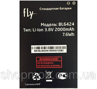 Аккумулятор (батарея) для Fly BL6424 (FS505 Nimbus 7), 2000mAh