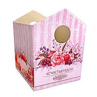 Картонная коробочка- домик для цветов розовая