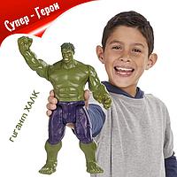 Электронный Халк-гигант (Хасбро, Титан) - Hulk, Avengers, Titan Hero Tech, Hasbro