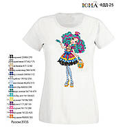 Детские футболки для вышивки Мэделин Хэттер