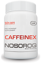 NOSORIG Nutrition Caffeinex 50 caps