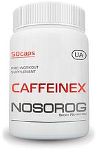 NOSOROG Nutrition Caffeinex 50 caps