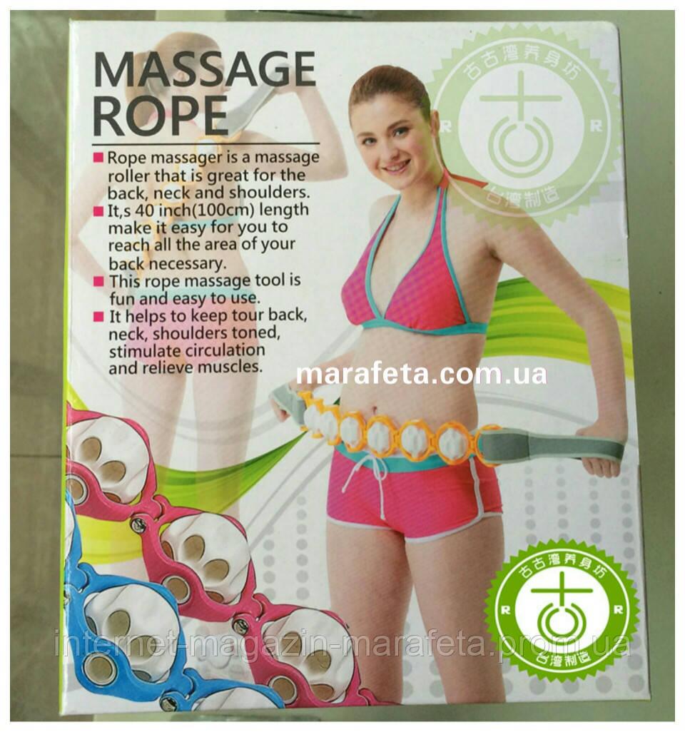Массажер-лента ручной роликовый Massage Rope