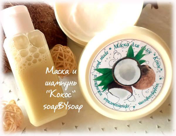 подарочнные наборы от soapBYsoap могут быть упакованны как в подарочную коробку, так и в пакетик с лентой! Возможно дополнение набором декором!