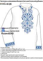Заготовка рубашки для вышивки бисером М 28