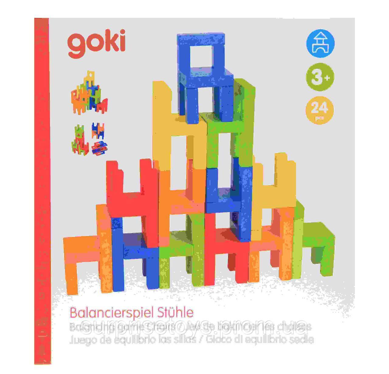 Goki Развивающая Балансирующие 56929 стулья игра sBtQxhCrd
