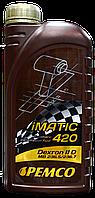 Трансмиссионное масло PEMCO iMATIC 420 1L