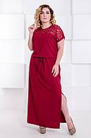Летнее платье макси большого размера Версаль марсала (50-64)  купить