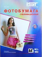 Бумага Сублимационная IST А4 100 гр 100л