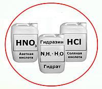 Аффинаж золота (Соляная кислота 5 л + Азотная кислота 5 л + Гидразин гидрат 0,5 л)
