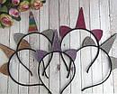 Обручи Единороги в стразах цветные 12 шт/уп, фото 4