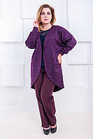 Модный кардиган с агоры размер плюс Милан слива (50-60)  купить