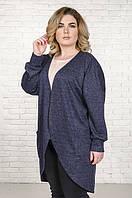 Модный кардиган с ангоры размер плюс Милан джинс (50-60)  купить