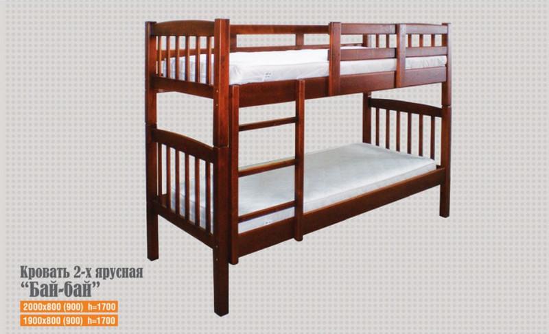 Кровать Бай-бай 2-х ярусная 0,9 м. (цвет в ассортименте)