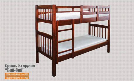 Кровать Бай-бай 2-х ярусная 0,9 м. (цвет в ассортименте), фото 2